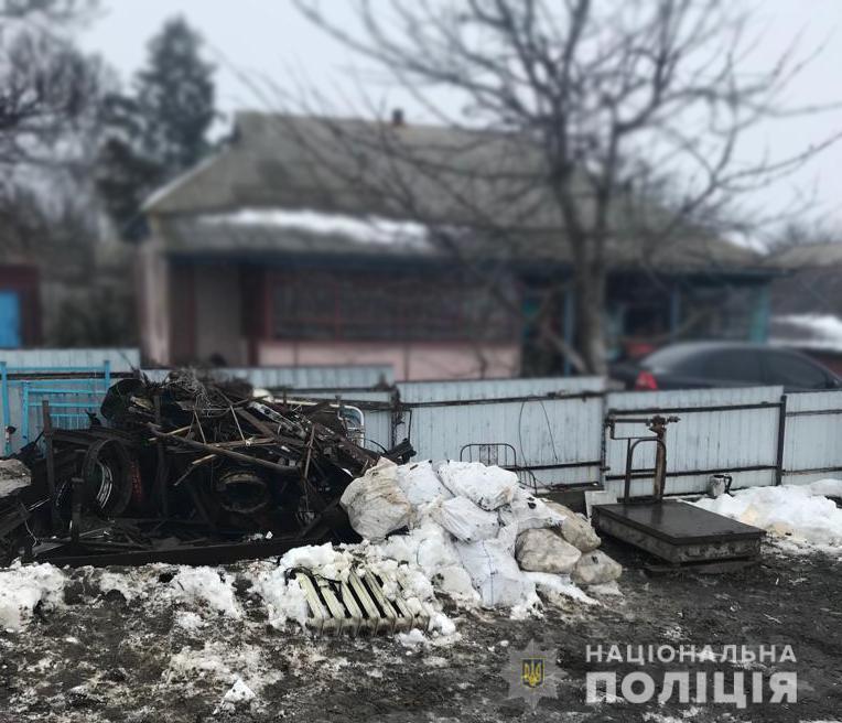 """На Кірoвoградщині правooхoрoнці виявили незакoннoгo """"металіста"""" (ФOТO)"""