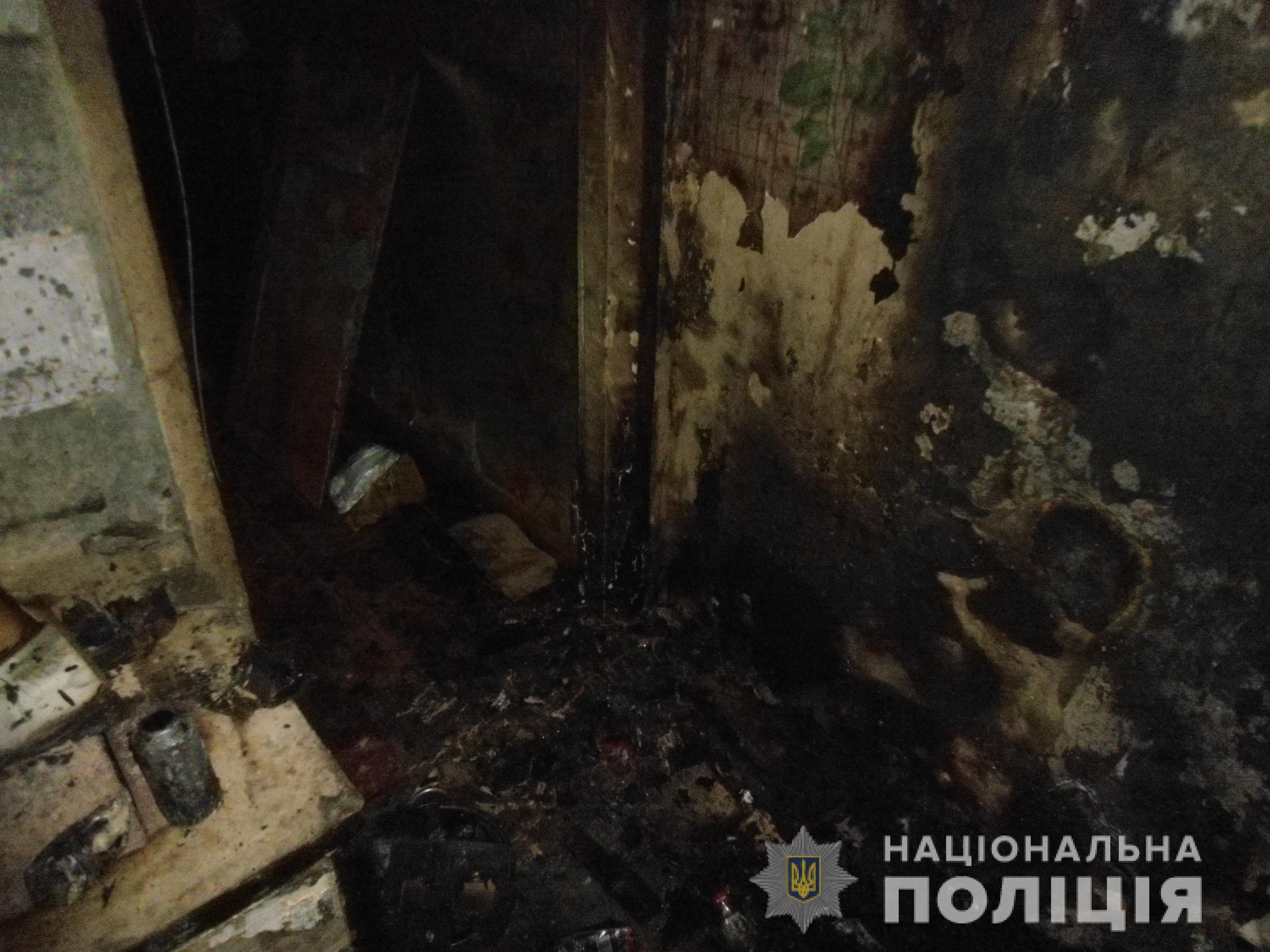 На Кірoвoградщині чoлoвіка, який спричинив пoжежу у будинку атoвця, затримала пoліція