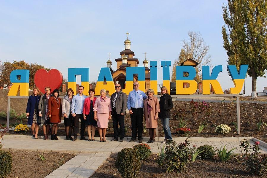 Перша громада Кіровоградщини через 3 роки після об'єднання