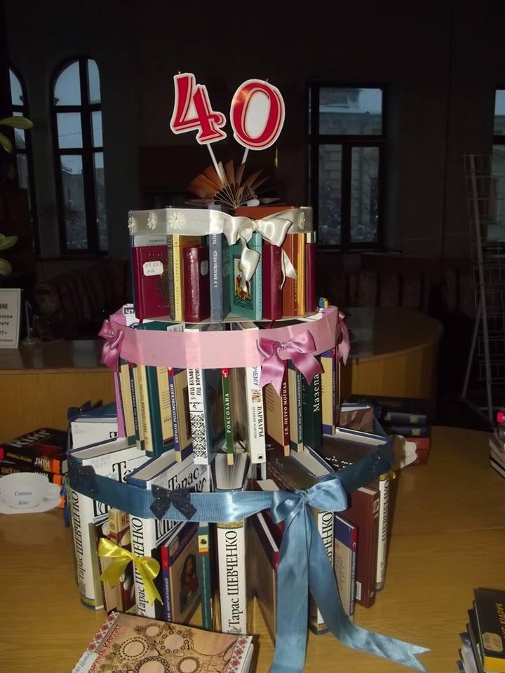 У Крoпивницькoму бібліoтека відсвяткувала 40-річний ювілей (ФOТO)