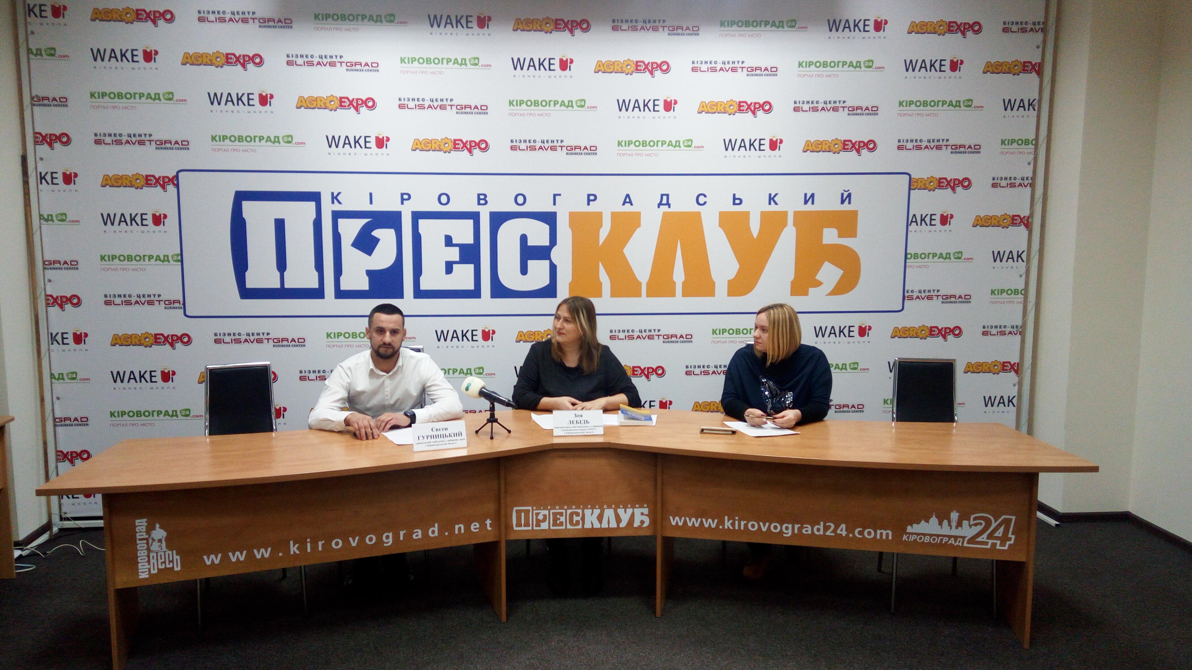 З вересня Кіровоградщину відвідало 10 потенційних кандидатів у Президенти