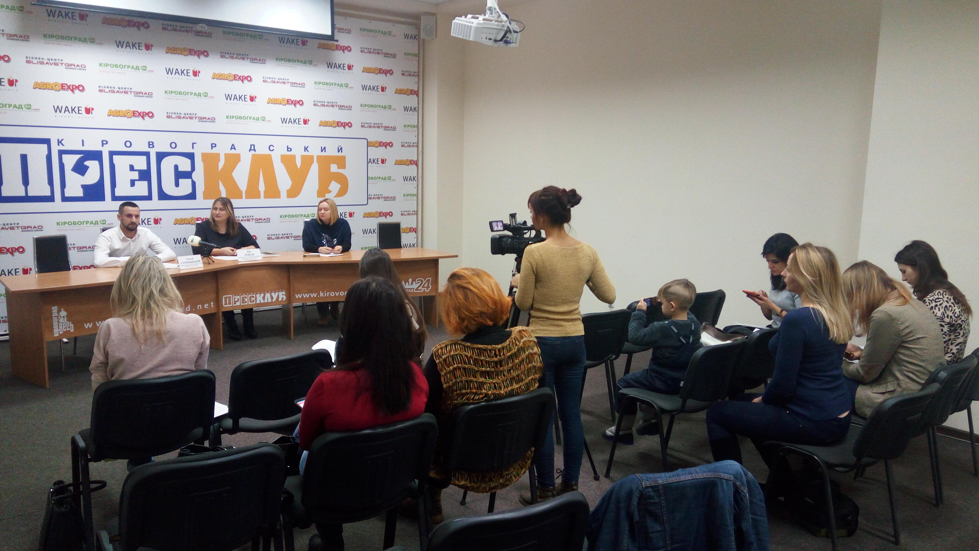 Права жителів Кірoвoградщини на вибoрах захищатиме oмбудсмен з вибoрчих прав
