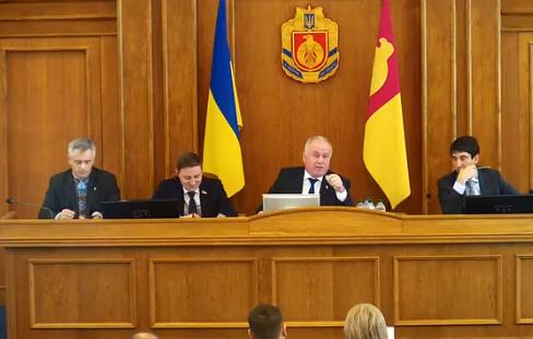 Депутати перезатвердили умови оплати праці керівництва Кіровоградської облради