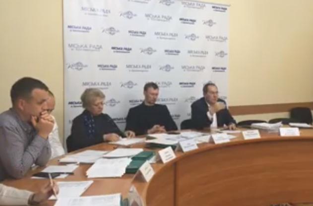 Кропивницький виконком погодив Програму фінансового забезпечення нагородження відзнаками міської ради