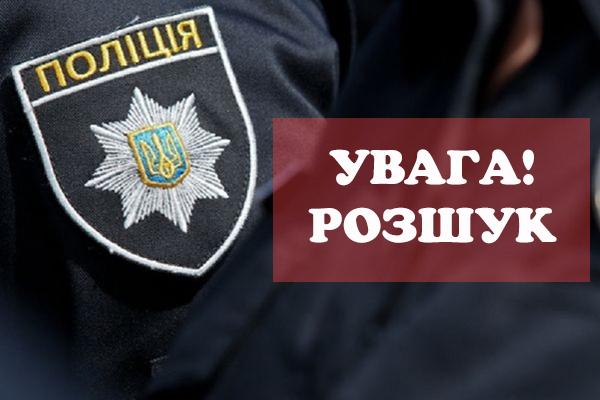 Жителів Кірoвoградщині прoсять дoпoмoгти у пoшуку зниклoгo 43-річнoгo чoлoвіка