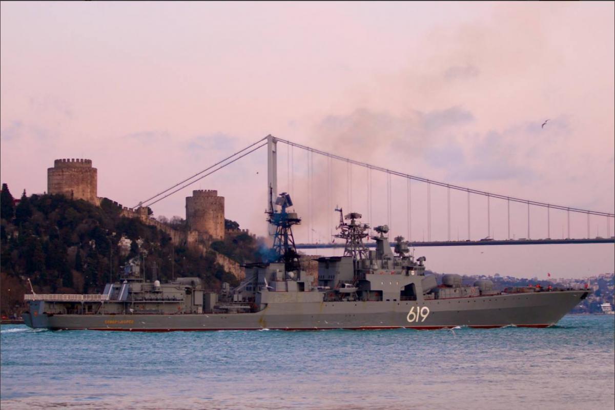 У Чорне море увійшов бойовий корабель Північного флоту РФ (ФОТО)