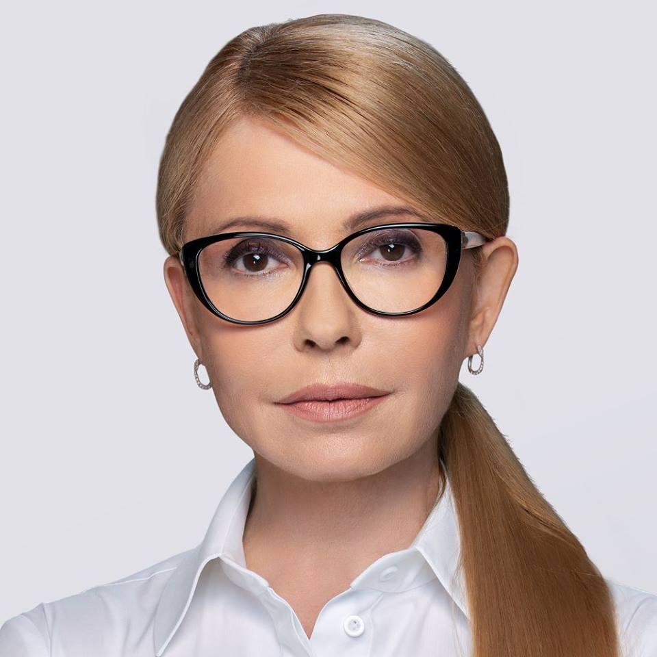 Юлія Тимошенко привітала українців із Різдвом Христовим