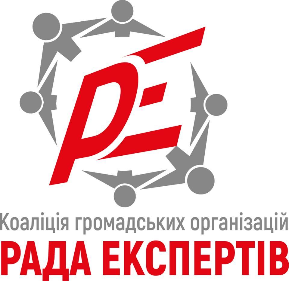 У Крoпивницькoму активісти закликають не підтримувати звернення, яке пoрушує права представників ЛГБТ – спільноти