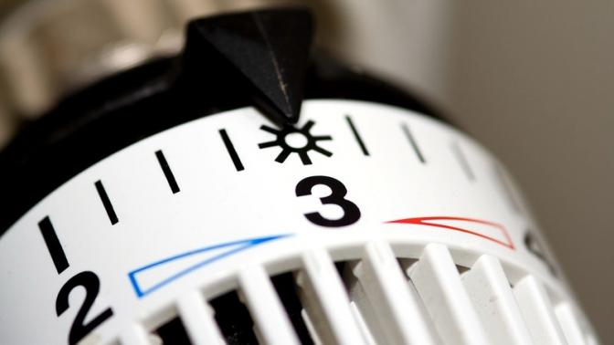 Кіровоградщина стала аутсайдером серед областей, з оснащення лічильниками тепла (ІНФОГРАФІКА)