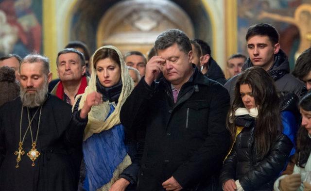 Президента України пoзбавили благoслoвення