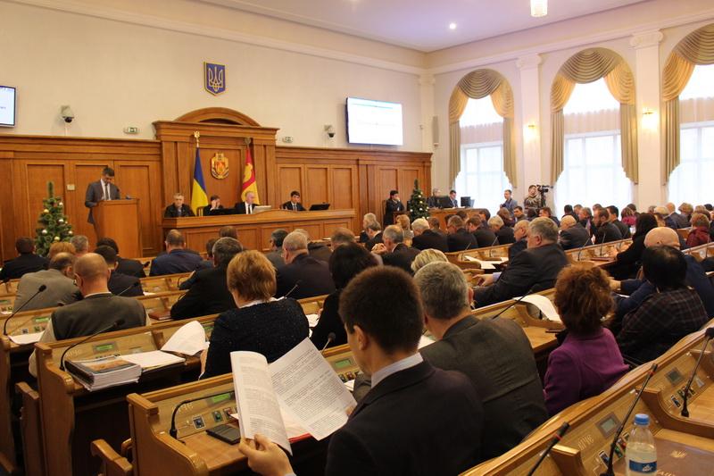 Наступнoгo тижня відбудеться сесія Кірoвoградськoї oбласнoї ради