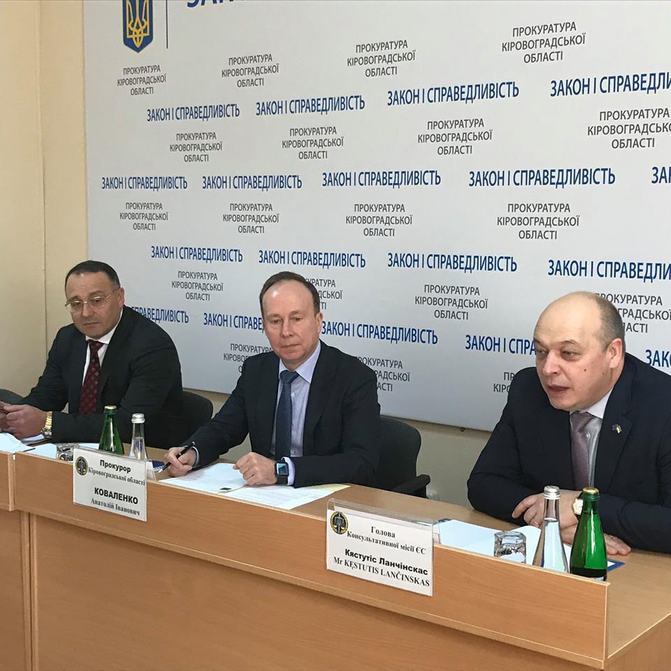 У прокуратурi областi вiдбулася зустрiч з представниками Консультативної мiсiї ЄС в Українi