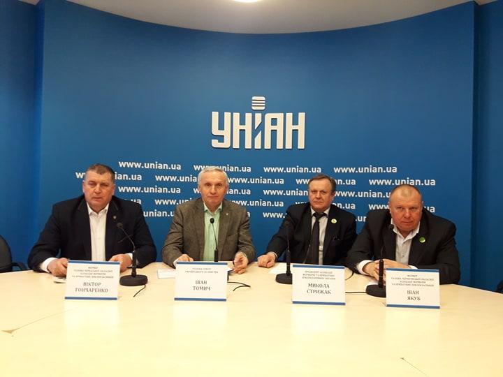Українські фермери підтримали Юлію Тимошенко як майбутнього президента