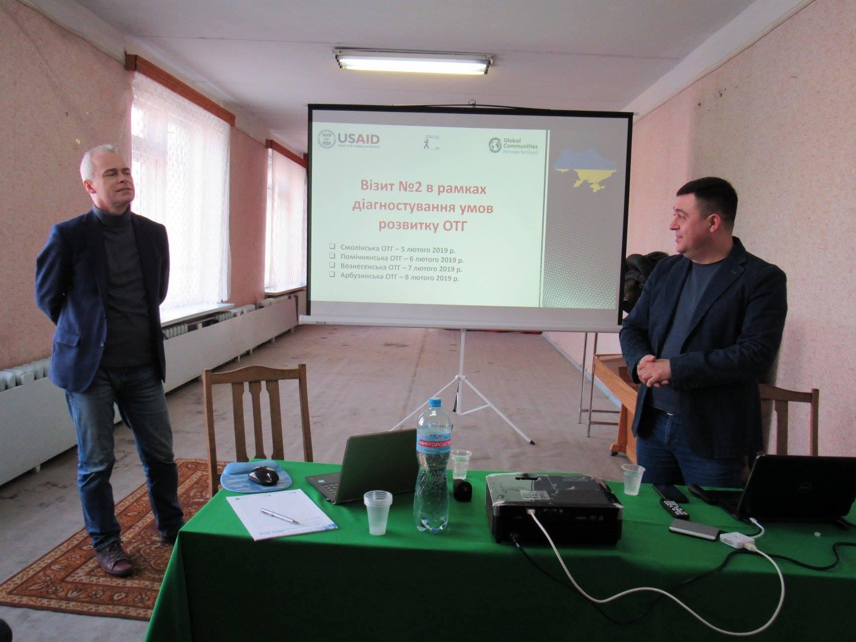 НаКіровоградщині польські експерти допомагають розбудовувати ОТГ (ФОТО)