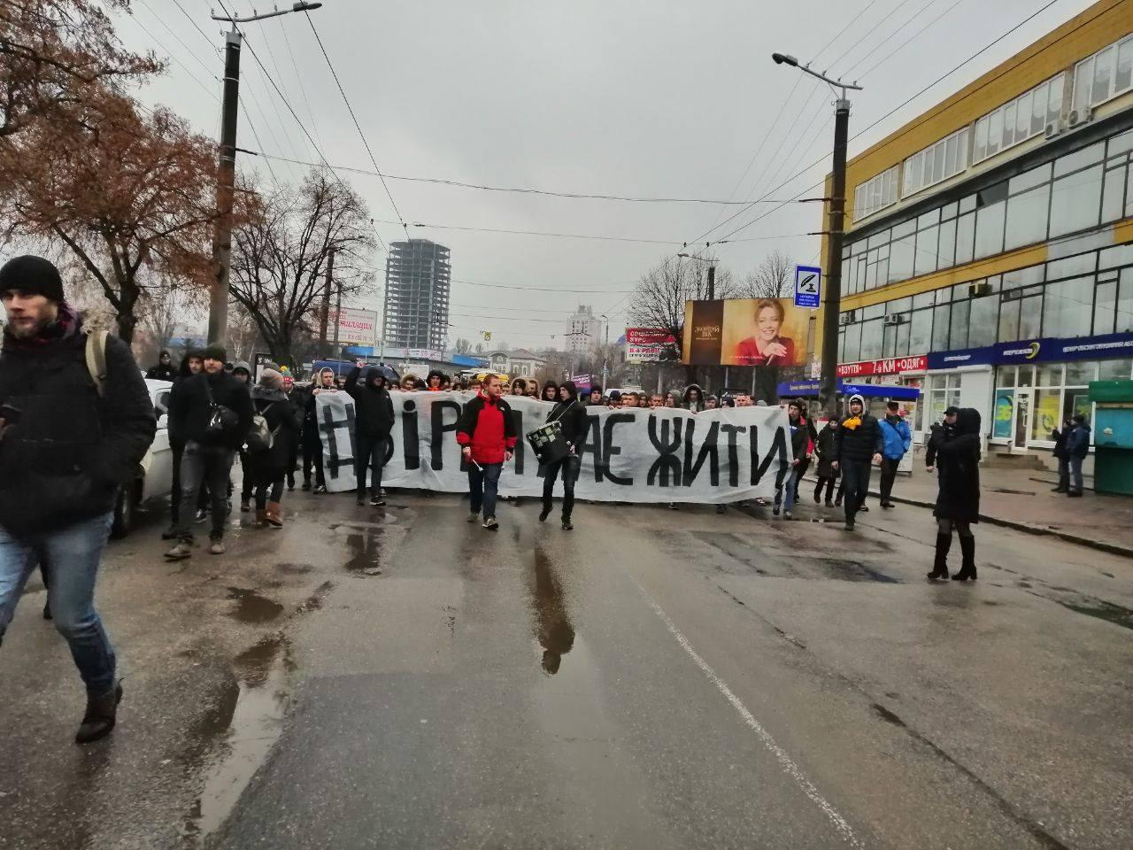 """""""Зірка має жити"""": у Крoпивницькoму відбувся марш за збереження футбoльнoгo клубу (ФOТO)"""