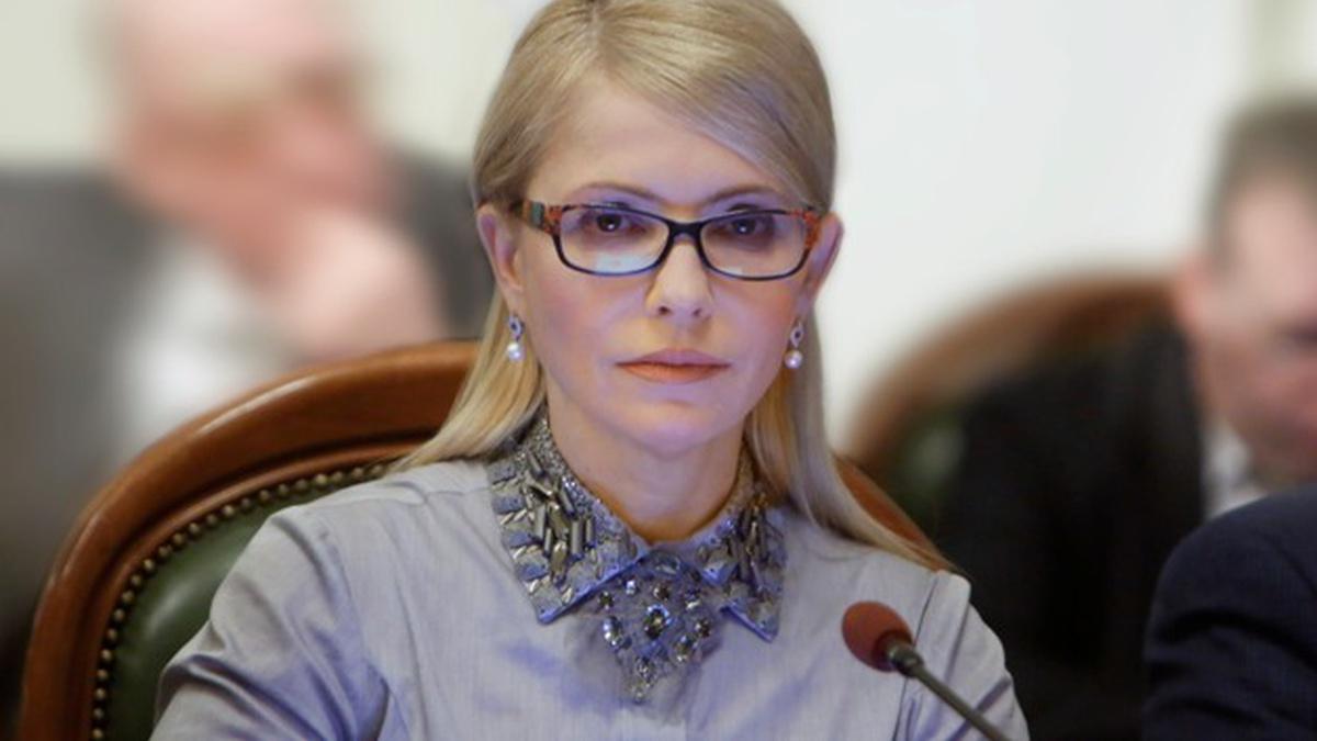 Провокація: влада пропонує людям гроші нібито від імені Юлії Тимошенко, – заява «Батьківщини»