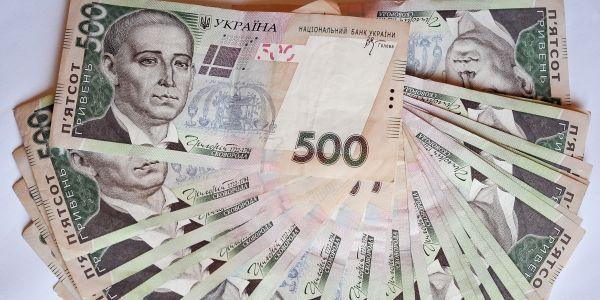 Юристи фiскальної служби Кiровоградщини вiдстояли понад 5 млн гривень на користь держави