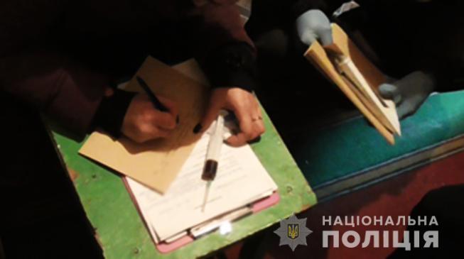 У жителя Кiровоградщини знайшли шприц з пiдозрiлою речовиною