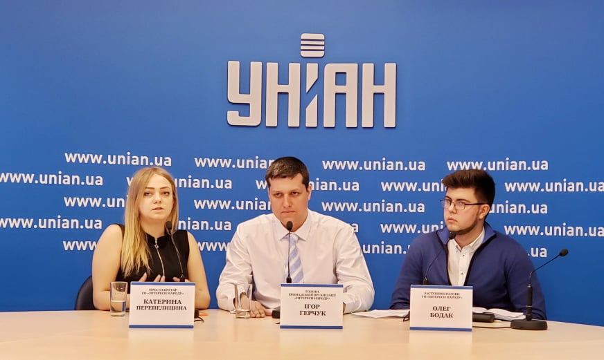 Молодіжна організація заявила про підтримку Юлії Тимошенко: лише вонамає чіткий план вирішення проблем