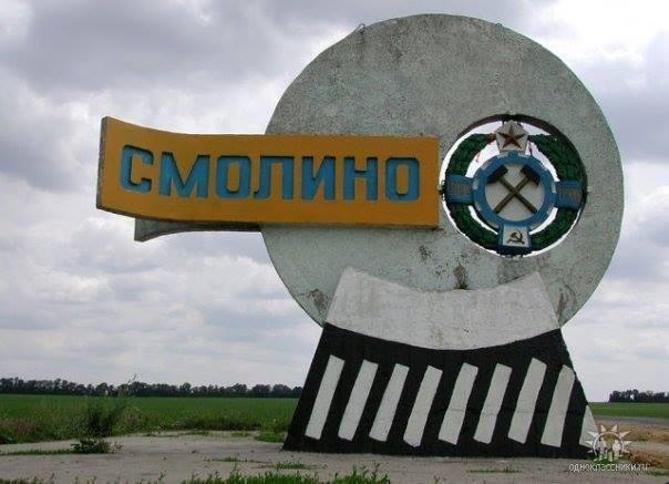 Мешканці громади на Маловисківщині створюють ОСББ