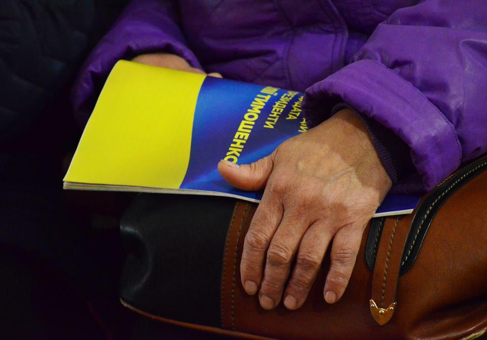 На Кіровоградщині розповіли як зберегти українські села