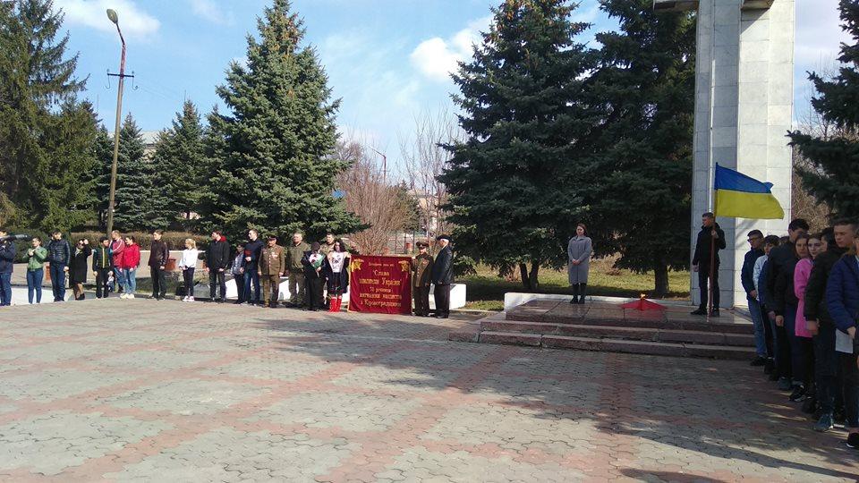 На Кіровоградщині віддали шану воїнам-визволителям України (ФОТО)