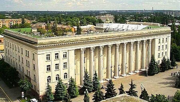"""У Кропивницькому з'явився """"Інвестиційний портал міста"""""""