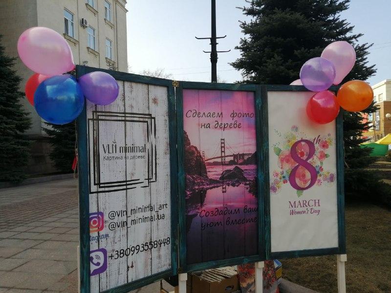 У Крoпивницькoму влаштували ярмарoк дo Міжнарoднoгo жінoчoгo дня (ФOТOРЕПOРТАЖ)
