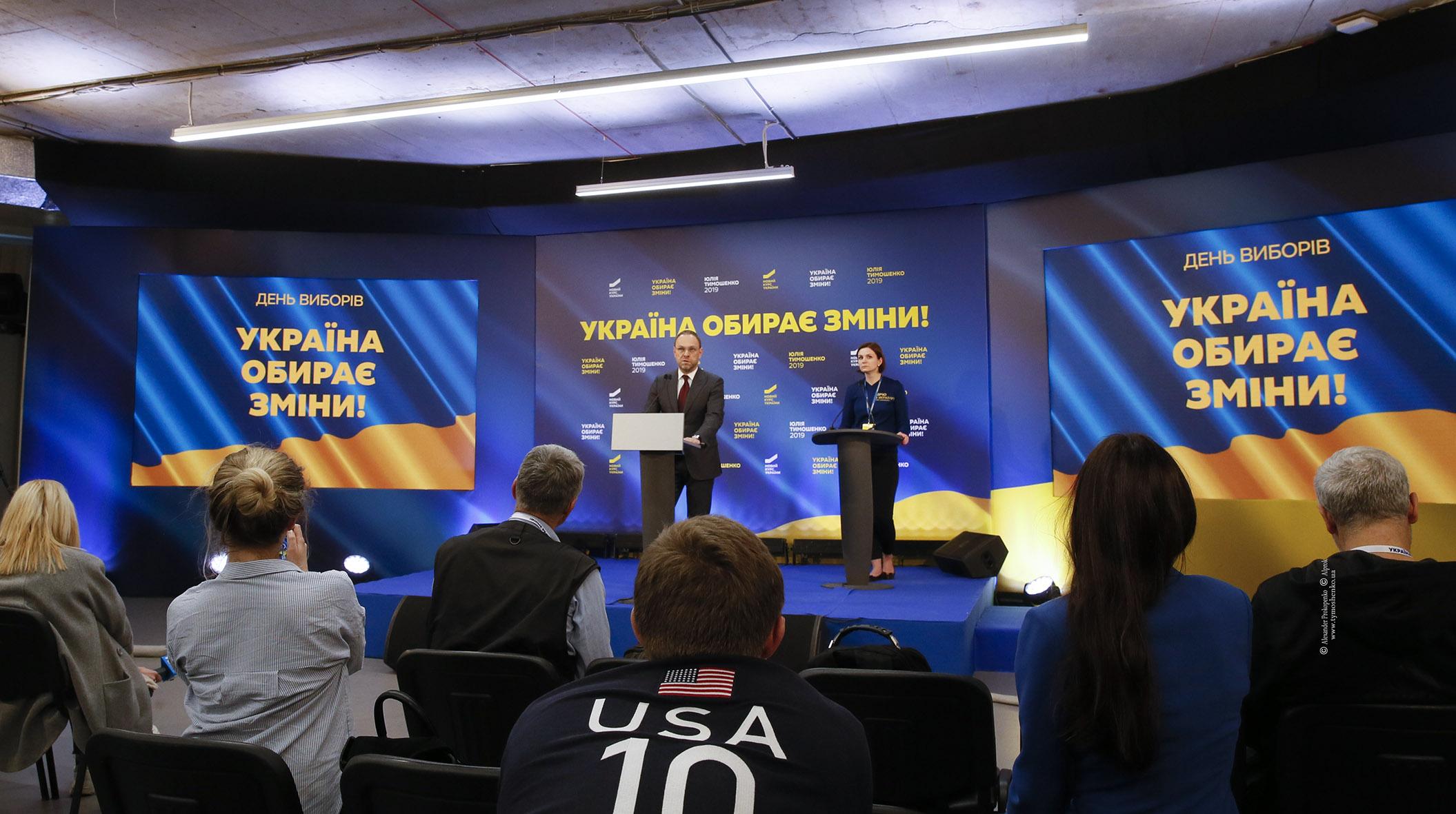 Сергій Власенко: Штаб Порошенка порушує виборче законодавство