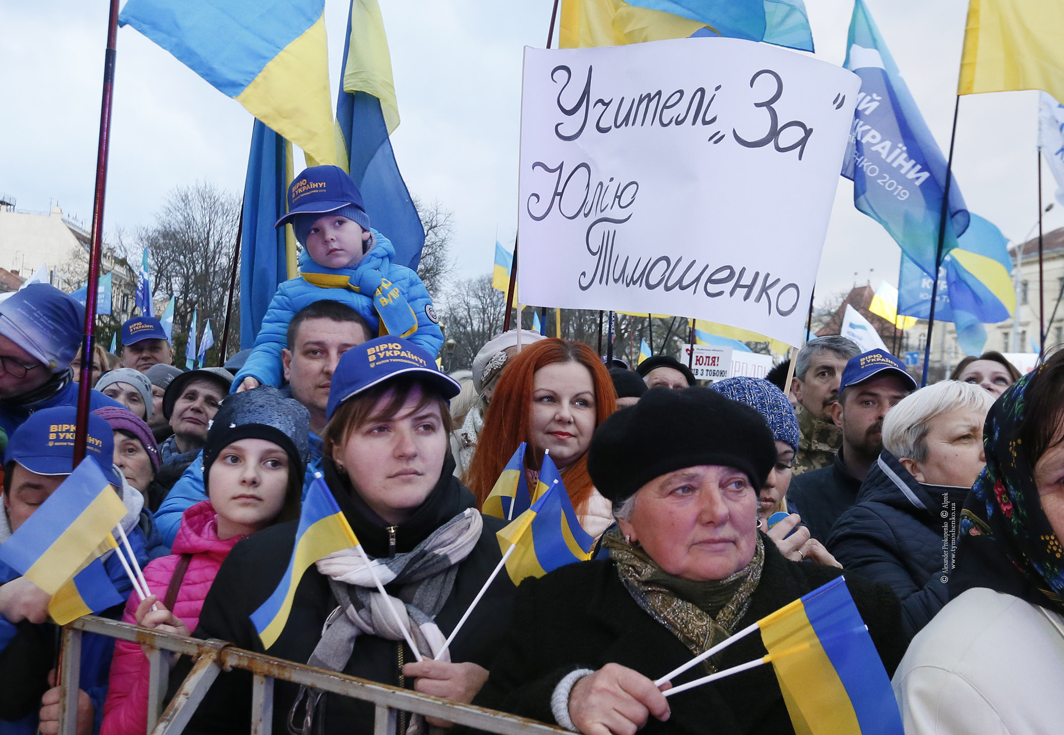На зустріч із Юлією Тимошенко у Львові прийшли 15 тисяч людей