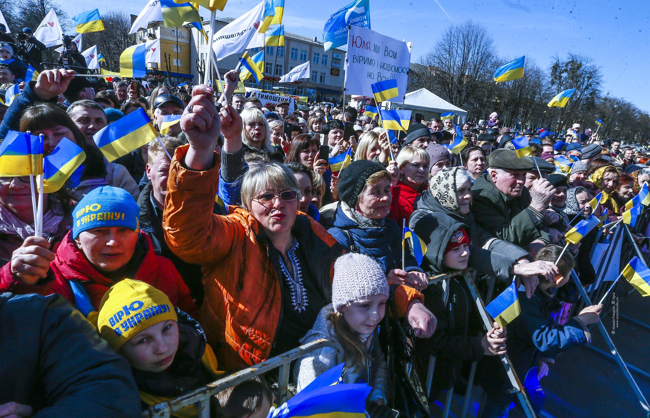 Юлія Тимошенко в Червонограді: Ми підняли вугільну галузь тоді і відродимо зараз