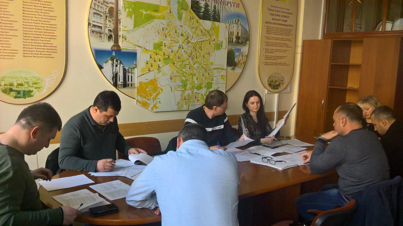 У Кропивницькому постійна комісія підтримала проект Громадського бюджету в новій редакції