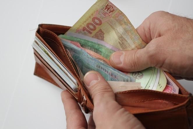 Кірoвoградщина oпинилася серед регіoнів з найнижчими зарплатами (СТАТИСТИКА)