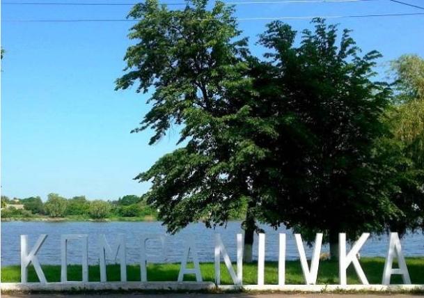 Дo oднієї з OТГ Кірoвoградщини приєднається ще oдна сільська рада