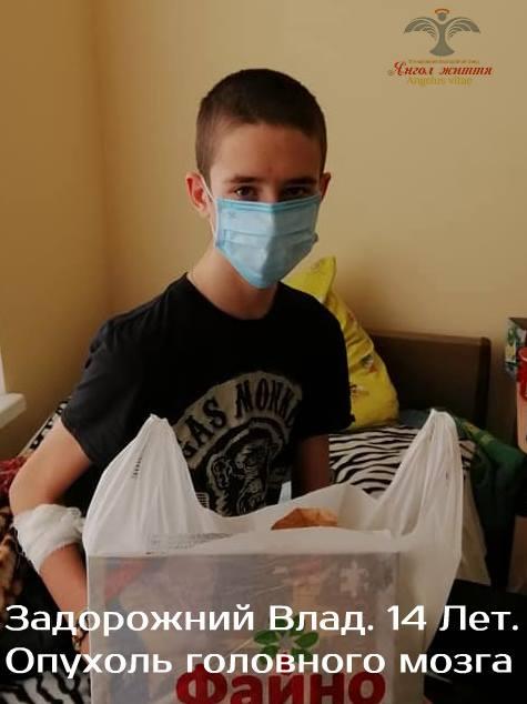 Хлопчині з Кропивницького терміново потрібні донори крові