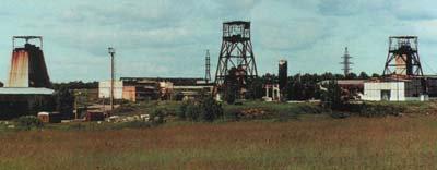 На Кіровоградщині планують збудувати ще одну шахту