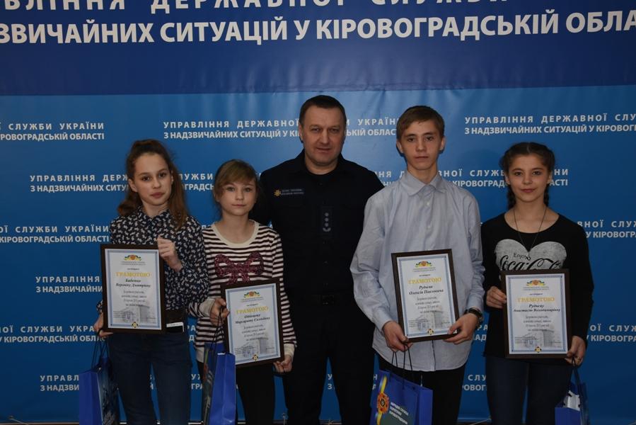 Юні рятівники з Кіровоградщини отримали подарунки за свою хоробрість (ФОТО)