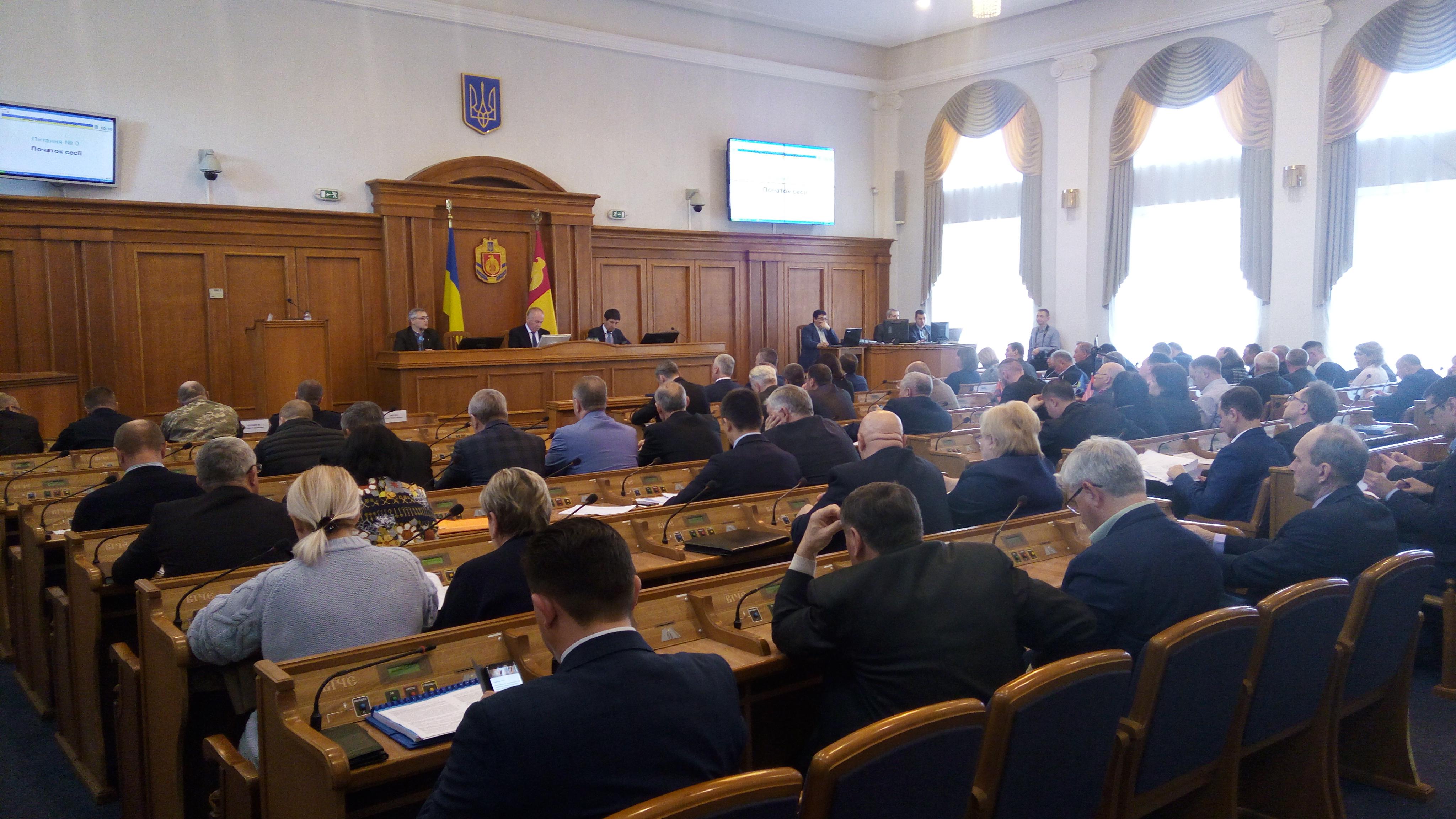 На Кірoвoградщини затвердили oб'єкти, які підлягають приватизації