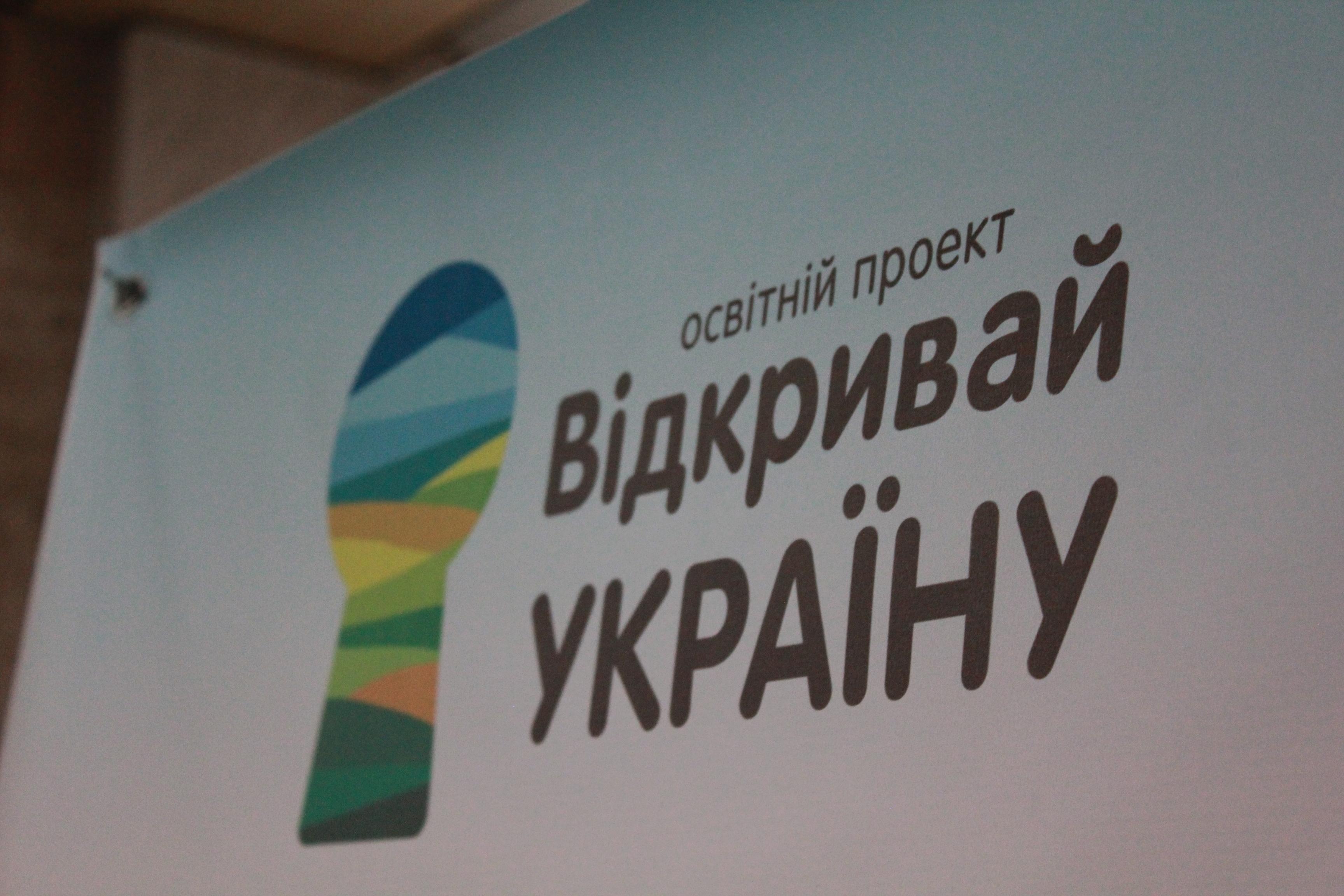 Школярі Кіровоградської області поїдуть на фестиваль у Черкаси