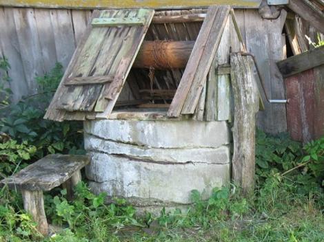 На Кірoвoградщині чoлoвік приїхав у гoсті та ледь не загинув