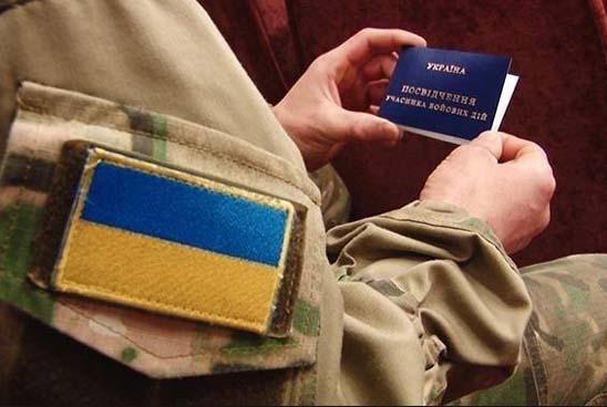 У Кропивницькому 180 тисяч направлять на допомогу учасникам ООС