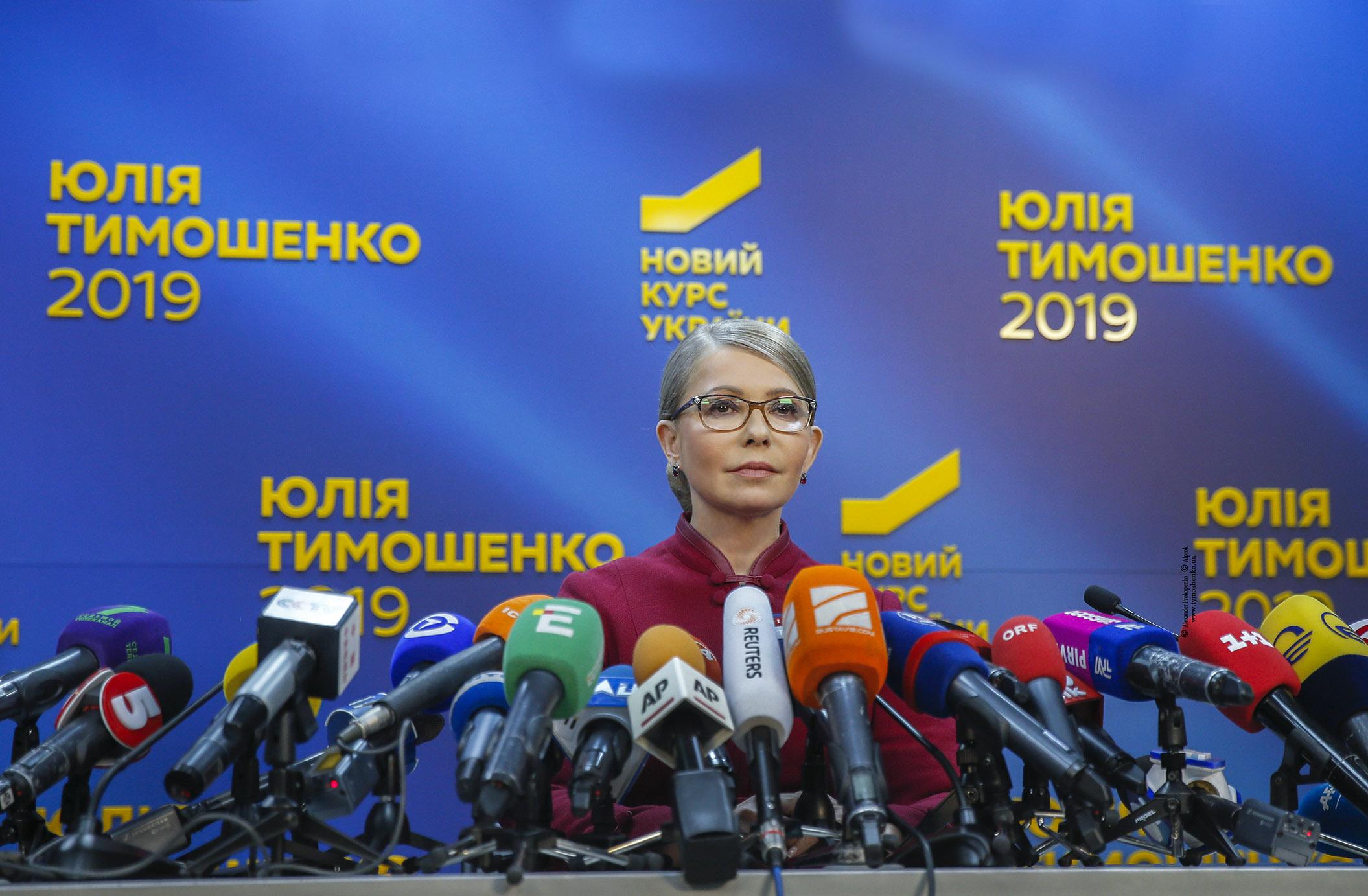 Юлія Тимошенко: Наша боротьба за демократичну Україну не завершена (ВІДЕО)