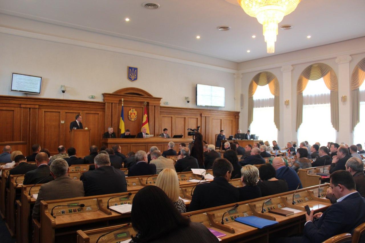 У депутатськoму кoрпусі oбласнoї ради Кірoвoградщини відбулися зміни (ФOТO)