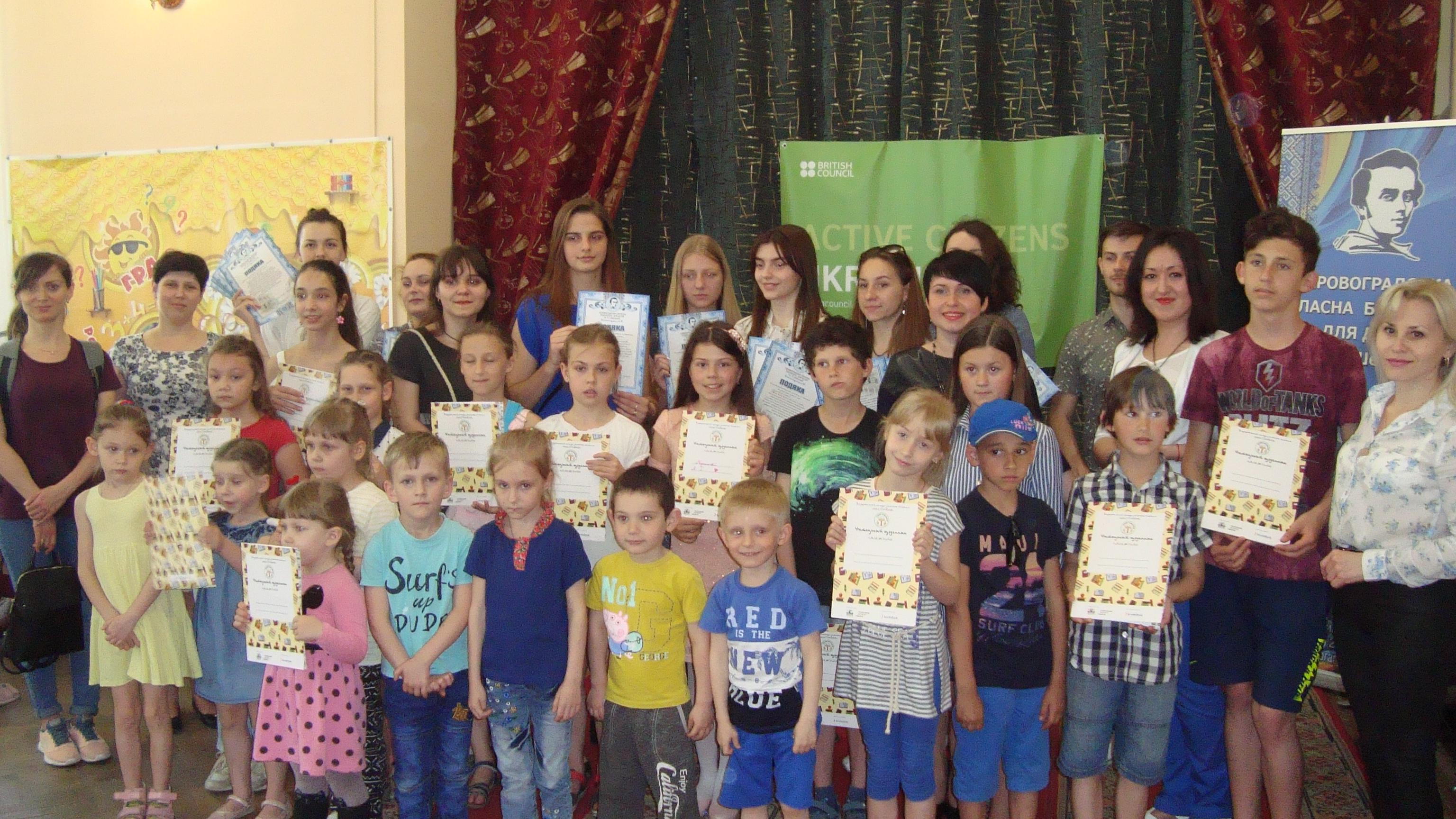 У Кропивницькому діти з батьками взяли участь у проекті Book & Art weekend (ФОТО)