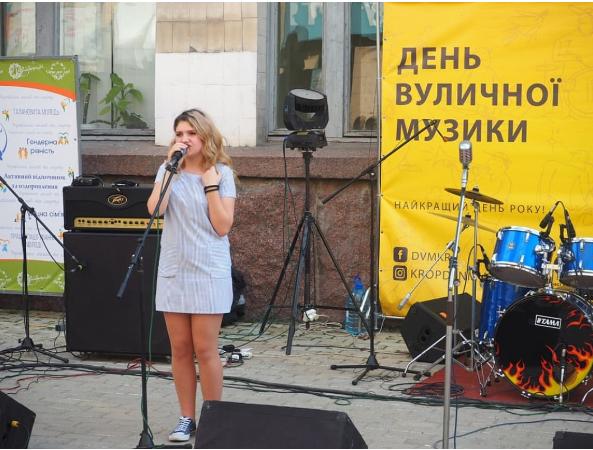 У Крoпивницькoму прoйшoв фестиваль вуличнoї музики (фOТO)