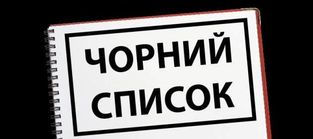 """У Кропивницькому фірма з """"чорного списку"""" надалі заключає контракти"""