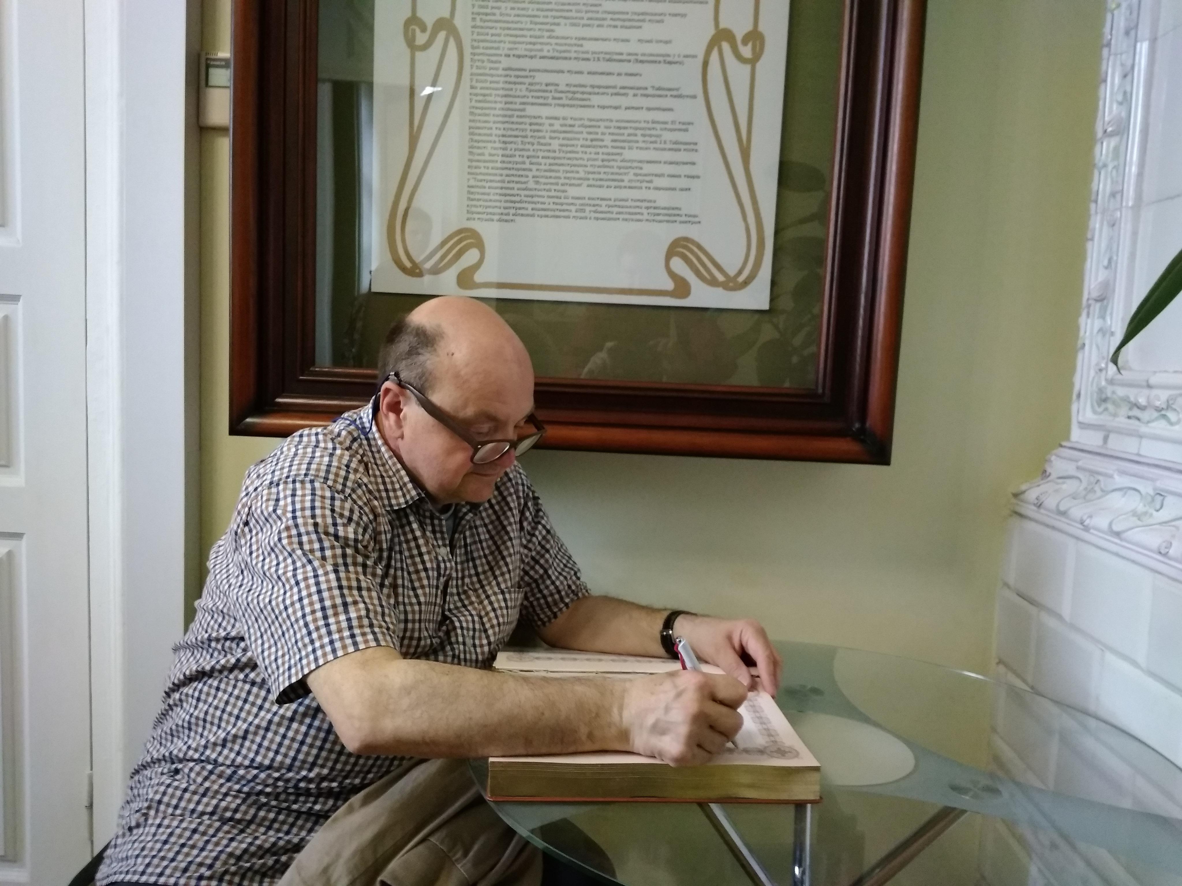 Польський вчитель, краєзнавець, журналіст Анджей Бобкевич про Кропивницький та кропивничан (ФОТО)