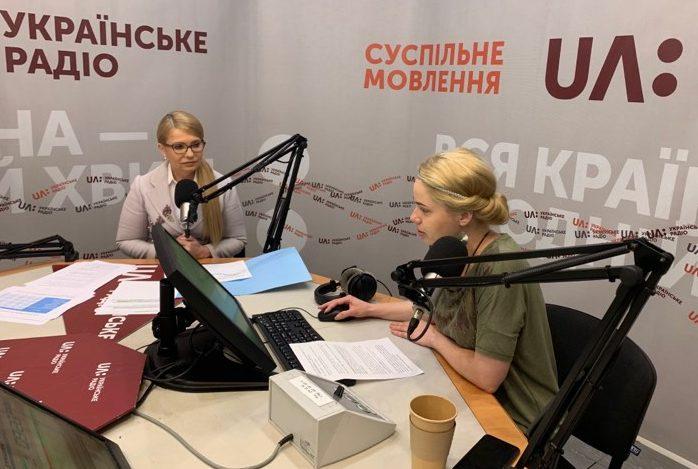 Юлія Тимошенко: Підвищення зарплат і пенсій та зниження тарифів – перші кроки нового прем'єра
