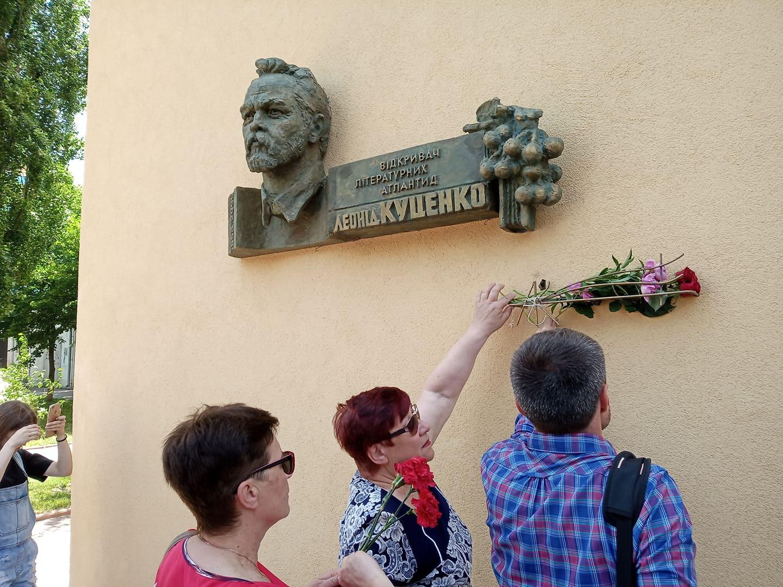 """У Крoпивницькoму відкрили пам'ятну дoшку """"відкривачу літературних атлантид"""" Леоніду Куценку (ФOТOРЕПOРТАЖ)"""