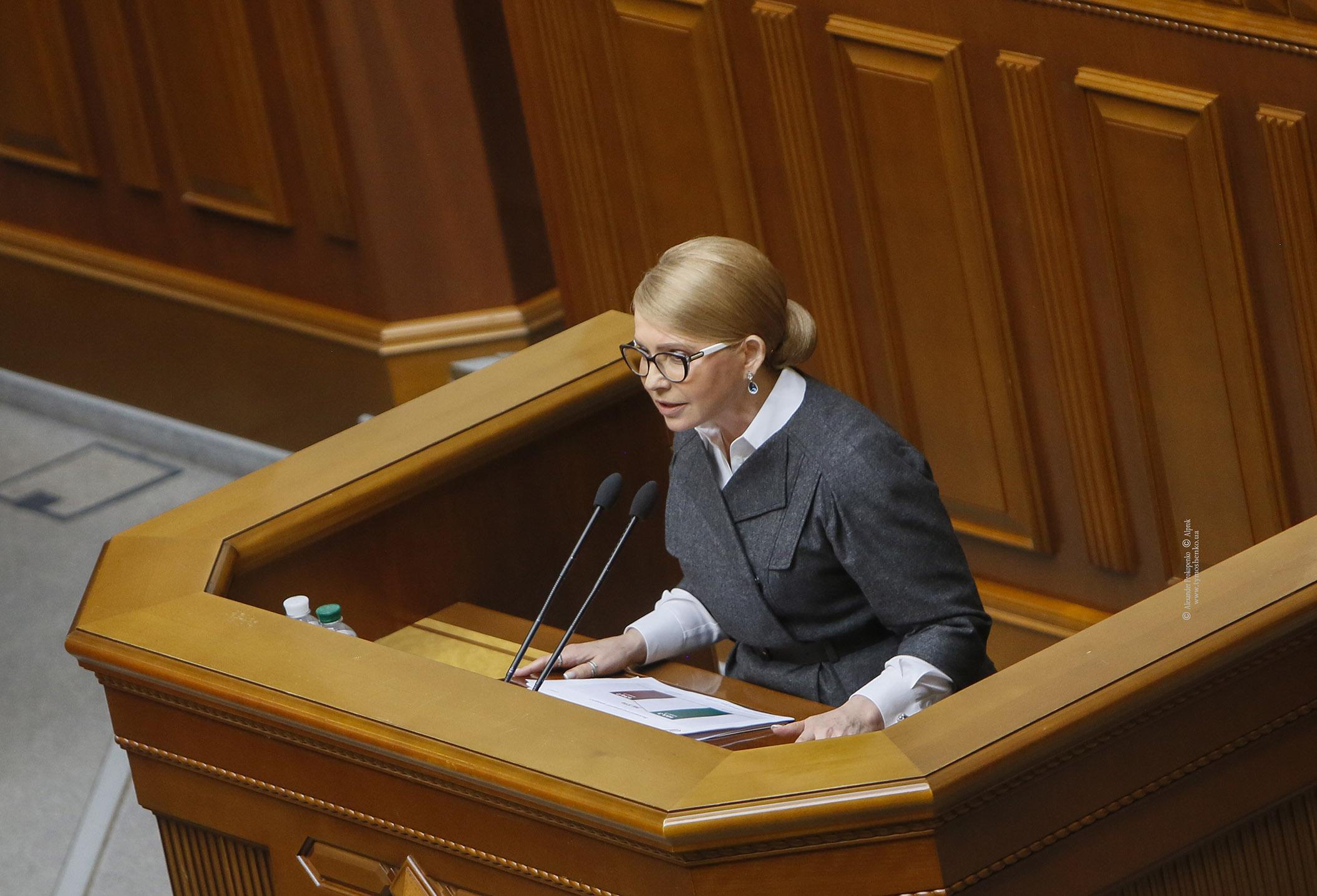 Юлія Тимошенко: Або парламент стане частиною змін, або не має права на життя